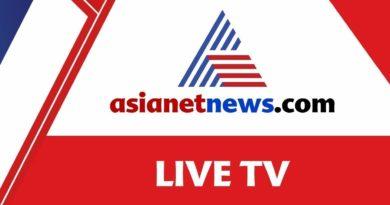 Asianet News Live TV 24/7 | Malayalam Latest News & Live Updates | ഏഷ്യാനെറ്റ് ന്യൂസ് ലൈവ്