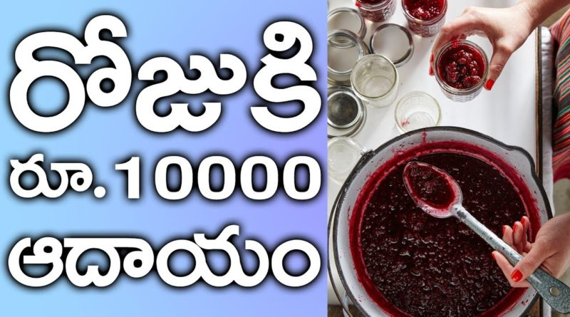 Earn Daily 10000 per Day | Simple Business Tips At Your Home Town