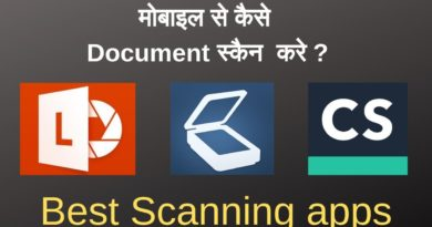 Best Document Scanner Apps for Android,Iphone 2019 with comparison in Hindi