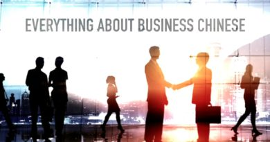Everything About Business Chinese - Episode Two: Second Meeting