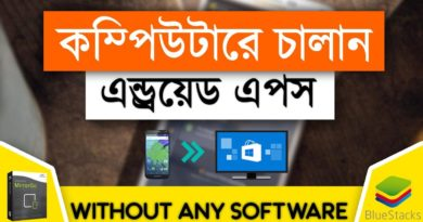 Run Android Apps in Your PC With none Software program or Bluestacks | Bangla Tutorial 🔥NEW🔥 7