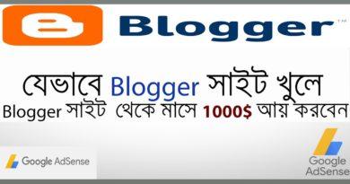 Create Google Adsense Via blogger site and earn money Free | Omar Tech