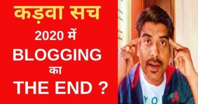 Future of Blogging- End of Blogging!