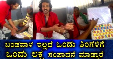 Uppi Prajakeeya Thought 👍👌 Good Village Idea by Actual Star Upendra ಉಪ್ಪಿ | Prime Trending - Kannada 1