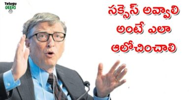 3 SIMPLE TIPS TO BECOME SUCCESSFUL IN EVERYTHING YOU DO   HOW TO BE SUCCESSFUL IN LIFE   IN TELUGU