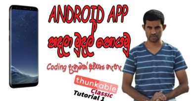 Create Android App without coding (With AdMob) - Android App Development Tutorial