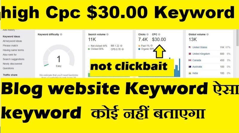 High Cpc $30 Health blog website keyword | low competition keywords with high cpc keywords research