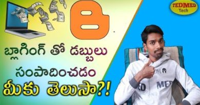 what is blogging and how to make money |part1|in telugu|best way to earn money online |blogger tips