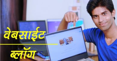 Blogging Ke Liye Website Kaise Banaye