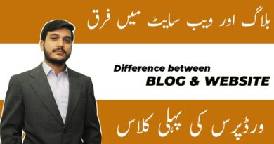 Difference between Blog and Website in Urdu & Hindi - WP # 1
