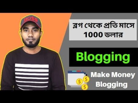 Earn $1000 Per Month From Your Blog | Make Money Blogging in 2020 | Blogging Tips for Beginners