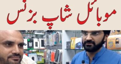 Mobile phone business in pakistan