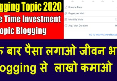 Prime 5 Running a blog Subject ?🔥 finest running a blog concepts 🔥running a blog area of interest matters🔥सिफ एक बार वेबसाइट बनाओ