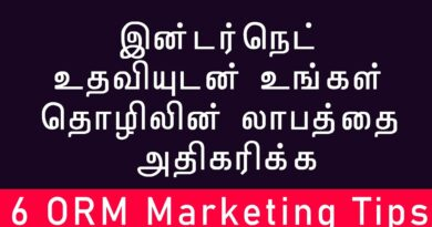 6 Tips to business success- Business motivation tamil