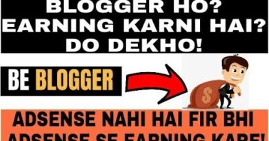 👍🏻👍🏻 Running a blog & Blogger Earn With out Adsense   Running a blog Crew or Neighborhood  Blogger Incomes 8