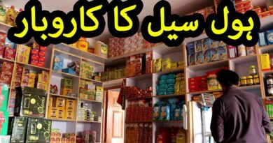 Business ideas in Pakistan || Wholesale business