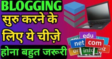 How To Start Blogging In 2020 | Blogging Kaise Suru Kare | Blogging Tips & Tricks In 2020 #Blogging
