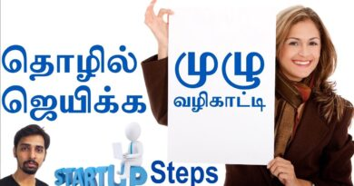 Starting a Business in Tamil | Dr V S Jithendra