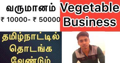 Greens 🥒 Enterprise | With out GST Excessive Revenue Enterprise | Enterprise Ideas Tamil 7