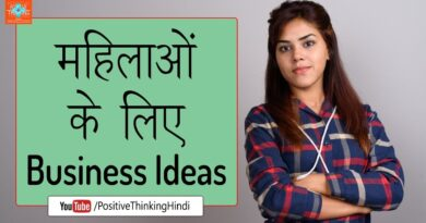 5 New Business Ideas For Women In Low Budget | Hindi Motivational Video