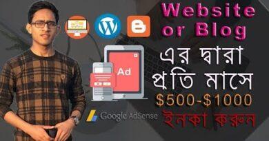 Earn Money From Website or Blog #   #Earn_Money $500 - $1000 Per Month #   Bangla Tutorial