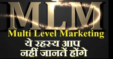 How to Get Success in MLM | Network Marketing Tips Video | Dr. Amit Maheshwari