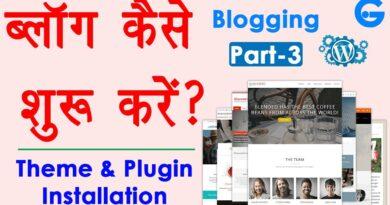 How one can Begin Running a blog in Hindi - weblog kaise banaye | 👉WordPress Themes & Plugins | Running a blog Half-3 8