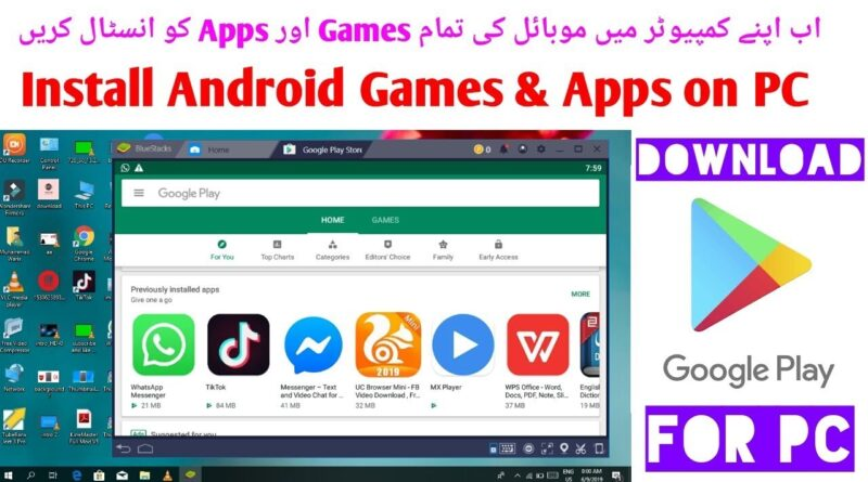 How to install Android Games & Apps on PC or Laptop    Download Play Store Apps on PC