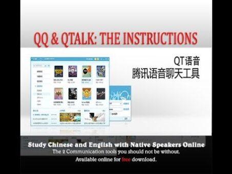 How to use QQ & QTalk | English Version