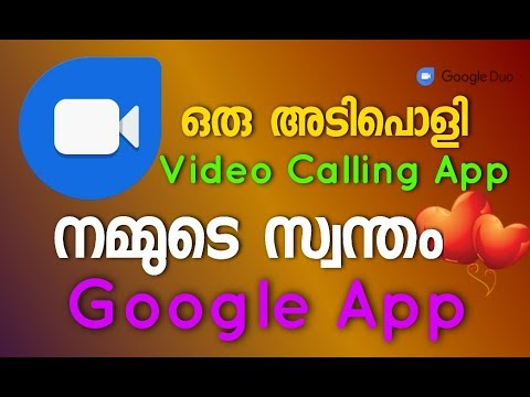Best Video Calling App for android | iPhone | Google Duo Malayalam |