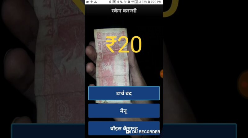 Small demo of CDI application in Hindi with Android accessibility suite for blind people.