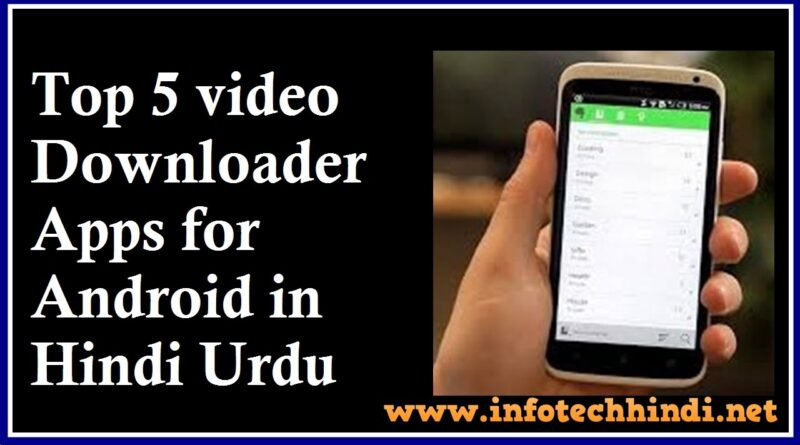 Top 5 video Downloader Apps for Android in Hindi Urdu