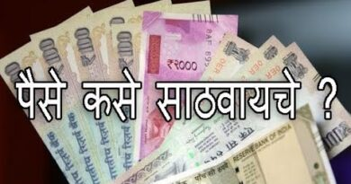 money saving tips in marathi