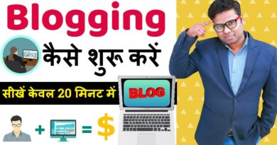 How one can Grow to be a Blogger With full info - How one can Make Free Weblog - Fundamentals of Running a blog in Hindi 9