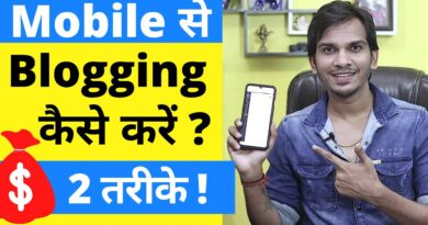 MOBILE Se Running a blog Kaise Kare ? Easy methods to do Running a blog From Android Telephone & Earn Cash On-line ? 7