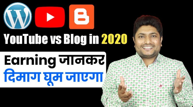 YouTube vs Running a blog in 2020   Which is Finest Method to Earn Cash On-line 5