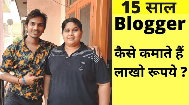 How a Faculty Going Boy Earns Extra Than $2000 Per Month From Running a blog | @Satish Ok Movies 5