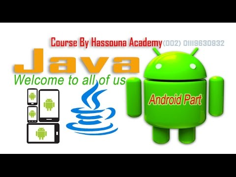 Android Studio Virtual Devices & Run On Mobile #338 شرح اندرويد ستوديو