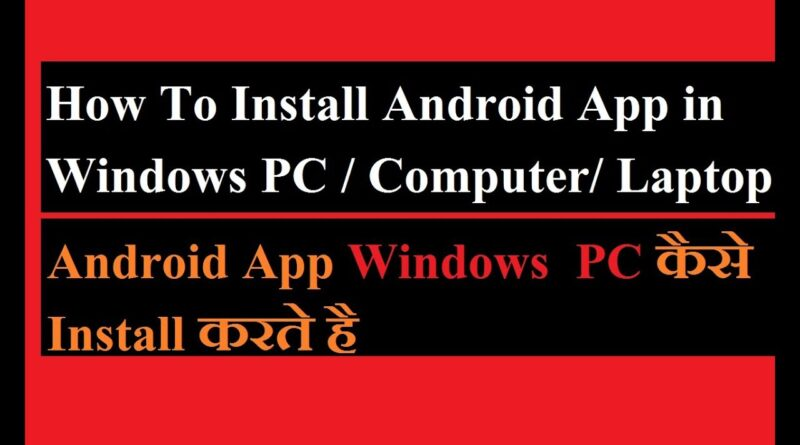 How To Install Android App In Windows 10 PC | Laptop Easy Way