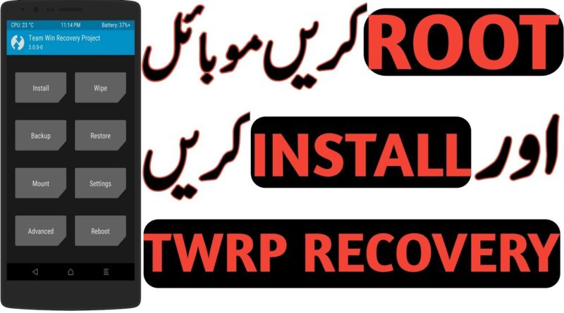 How To Root And install TWRP Recovery On Any Android Phone 2018 | URDU