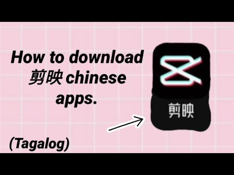 How to download 剪映 chinese apps editor on tiktok (android)