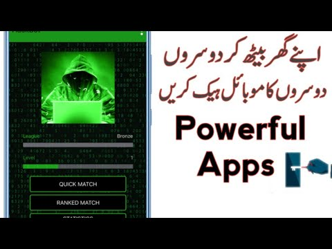 Most Powerful Android Applications 2019
