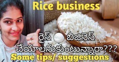 Rice enterprise ideas/ 🍚రైస్ బిజినెస్ చేయాలనుకుంటున్నారా?? / నా కొన్ని సలహాలు 7