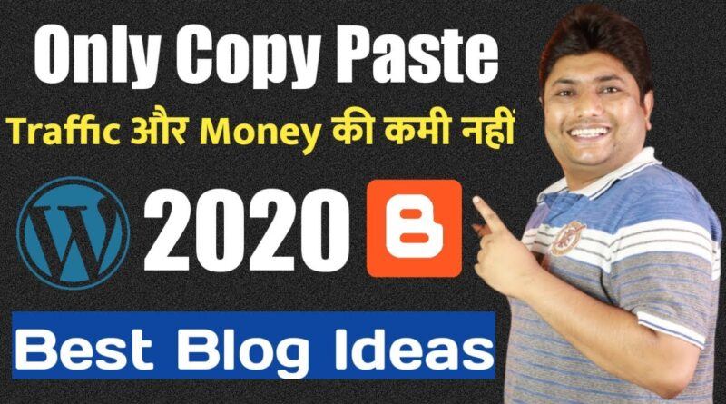 Finest Area of interest for Running a blog in 2020 for Freshmen | Finest Running a blog Matters in 2020 to Earn Cash On-line 5