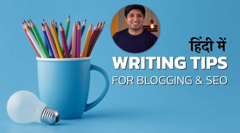 Content material Writing Ideas For Running a blog | Writing Ideas For web optimization 5