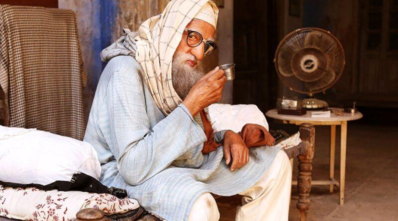 Gulabo Sitabo Film Humorous Comedy Scenes || newest film 2020 | @amitabhbachchan, Ayushman Khurana 5