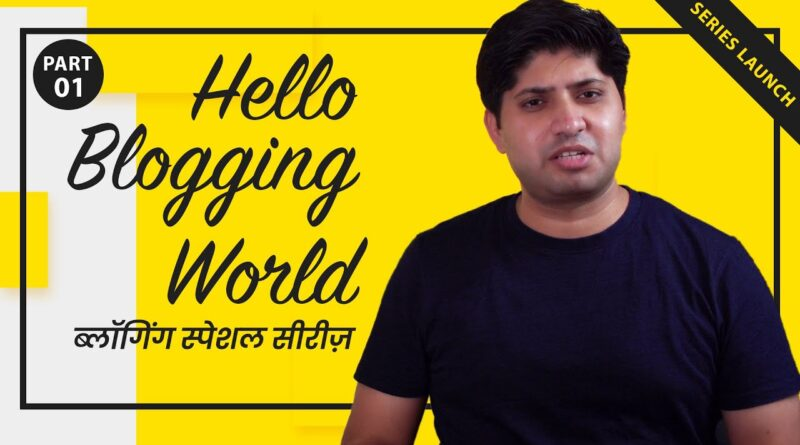 Hi there Bloggers! Running a blog Sequence ke Movies ka Introduction 5