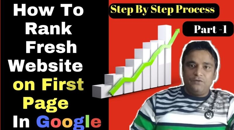 How To Rank Recent Web site in Google Step By Step Course of Half 1 [in Hindi] 5