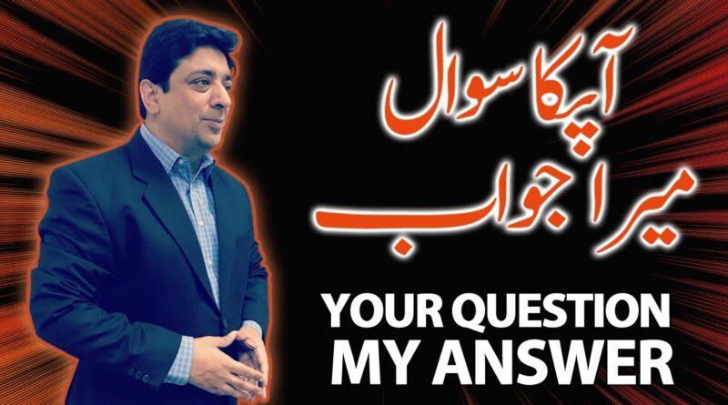Apkay Sawal - Mairay Jawab | Freelancing, Social Media Advertising and marketing, Running a blog 5