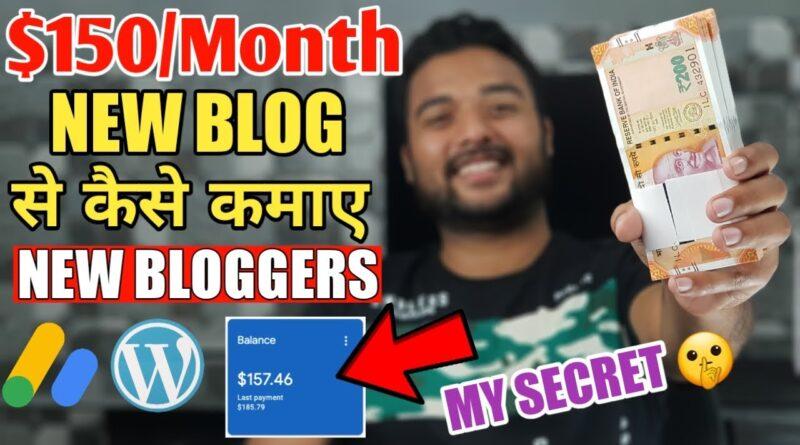 Earn $100-$200/Month from New Weblog (BEGINNERS) 🔥 Adsense vs Affiliate   On-line Paise Kaise Kamaye 5